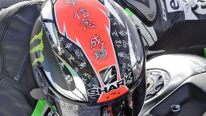 Solo cinco pilotos de MotoGP fueron ayer más rápidos que Tom Sykes.